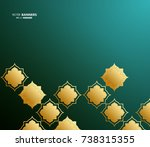 abstract green background with... | Shutterstock .eps vector #738315355