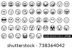 hand drawn emoji. black and... | Shutterstock .eps vector #738364042