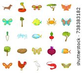 flower insects icons set.... | Shutterstock . vector #738383182