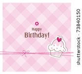 birthday card with copy space   ... | Shutterstock .eps vector #73840150