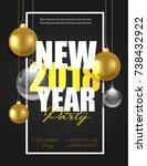 happy new year 2018 brochure... | Shutterstock .eps vector #738432922