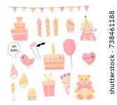 birthday  retro icon set with... | Shutterstock .eps vector #738461188