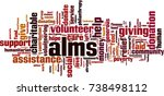 alms word cloud concept. vector ... | Shutterstock .eps vector #738498112
