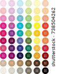 buttons colorful 4 holes buttons | Shutterstock .eps vector #738504262