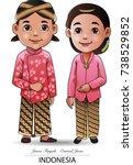 vector illustration  javanese... | Shutterstock .eps vector #738529852