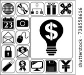 set of 17 business high quality ...   Shutterstock .eps vector #738558616