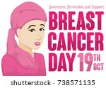 beautiful woman with pink...   Shutterstock .eps vector #738571135