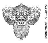 barong. traditional ritual... | Shutterstock .eps vector #738606592