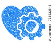 grunge heart gear icon with... | Shutterstock .eps vector #738623548