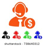 distance marketing icon. vector ... | Shutterstock .eps vector #738640312
