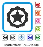 award star seal icon. flat grey ...