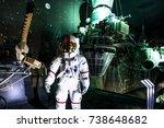 le bourget   paris  france  ... | Shutterstock . vector #738648682