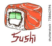 fresh delicious sushi roll... | Shutterstock .eps vector #738662596