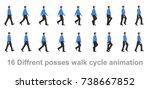 business man walk cycle  walk... | Shutterstock .eps vector #738667852