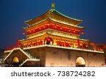 Famous Bell Tower In The Xi'an...