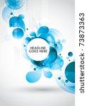 vector of abstract background | Shutterstock .eps vector #73873363