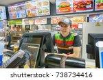 saint petersburg   circa... | Shutterstock . vector #738734416
