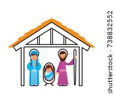 traditional family christmas... | Shutterstock .eps vector #738832552