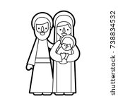 nativity scene of joseph and... | Shutterstock .eps vector #738834532