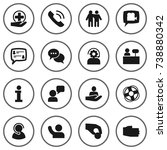 set of 16 backing icons set... | Shutterstock .eps vector #738880342