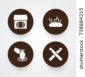 set of 4 handcraft icons set.... | Shutterstock .eps vector #738884215