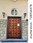old door in sofia | Shutterstock . vector #738936478