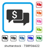 price bids icon. flat grey... | Shutterstock .eps vector #738936622