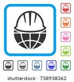 global helmet icon. flat gray...