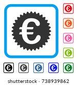 euro reward seal icon. flat...