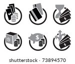 money and bank icons   Shutterstock .eps vector #73894570