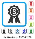 business award icon. flat gray...