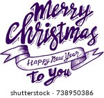 merry christmas  sketch | Shutterstock .eps vector #738950386