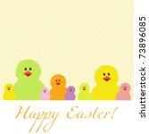 easter card | Shutterstock .eps vector #73896085