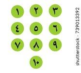 arabic number set logo vector... | Shutterstock .eps vector #739013392