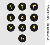 arabic number font logo vector... | Shutterstock .eps vector #739013422