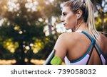 close up shot of a female... | Shutterstock . vector #739058032