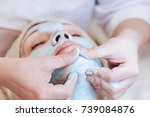 woman in mask for face relaxing ... | Shutterstock . vector #739084876