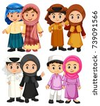 four couple of muslim kids in... | Shutterstock .eps vector #739091566