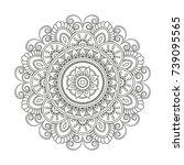 flower mandala. vintage... | Shutterstock .eps vector #739095565