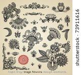 hand draw black flowers elements | Shutterstock .eps vector #73911616