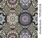 seamless pattern tile with... | Shutterstock .eps vector #739181218