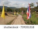 bridge wood in district pi... | Shutterstock . vector #739201318