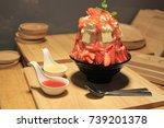 ice sweet | Shutterstock . vector #739201378