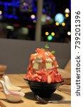 ice sweet   Shutterstock . vector #739201396