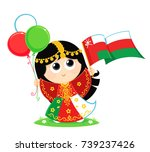 oman national day celebration _ ... | Shutterstock .eps vector #739237426