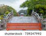 Red Fence And Japanese Style...