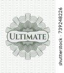 green rosette with text... | Shutterstock .eps vector #739248226