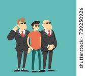 man and bodyguards team. vector ... | Shutterstock .eps vector #739250926