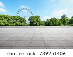 empty floor square and... | Shutterstock . vector #739251406
