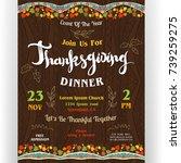 thanksgiving dinner poster... | Shutterstock .eps vector #739259275